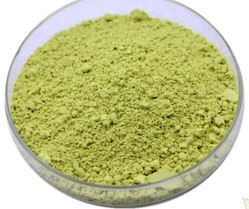 Cucumber Fruit Whole Powder, 1 kg (2.2 lbs)
